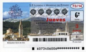 Décimo Lotería Nacional del sorteo 73/2014