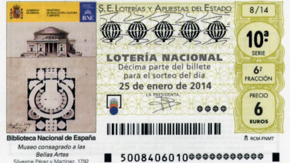 S08_250114 – Decimo Loteria Nacional
