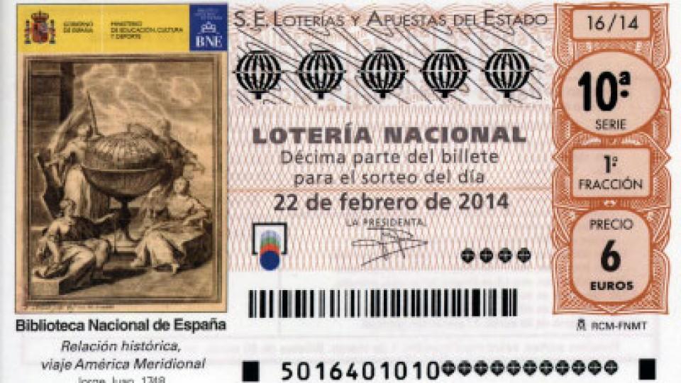 S16_220214 – Decimo Loteria Nacional del Sabado