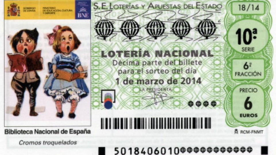 S18_010314 – Decimo Loteria Nacional del Sabado