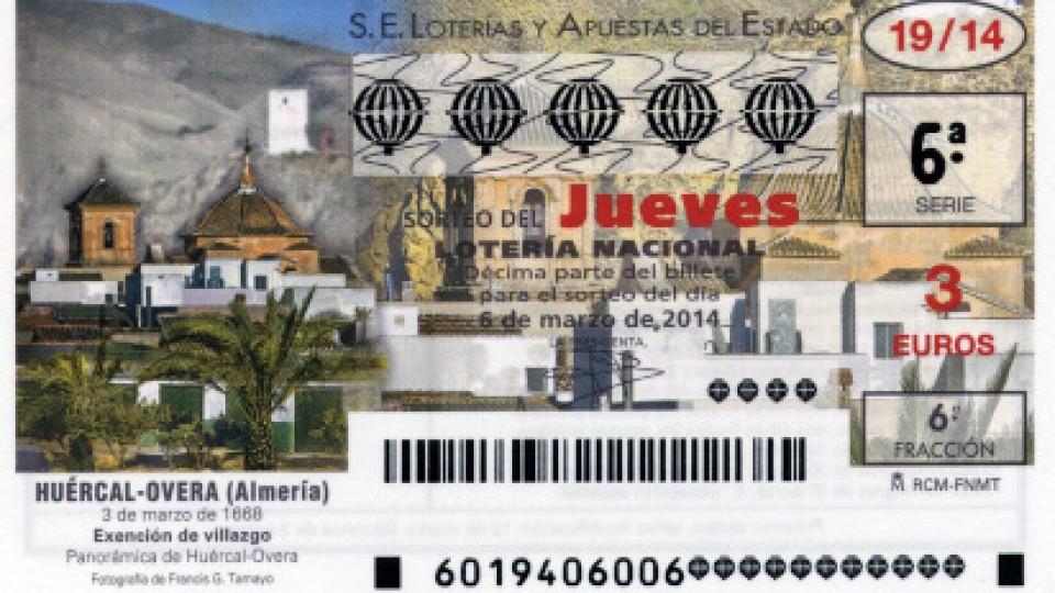 S19_060314 – Decimo Loteria Nacional del Jueves