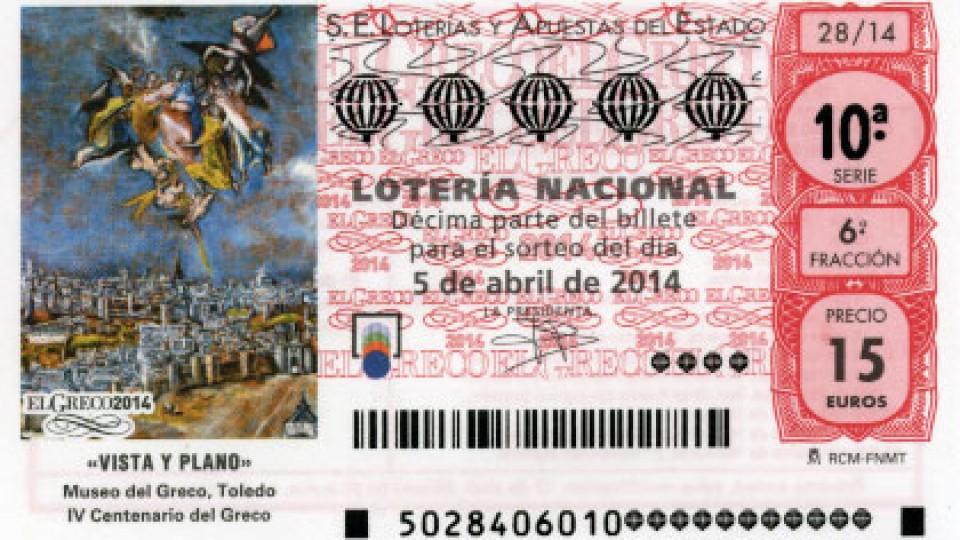 S28_050414 – Decimo Loteria Nacional del Sabado
