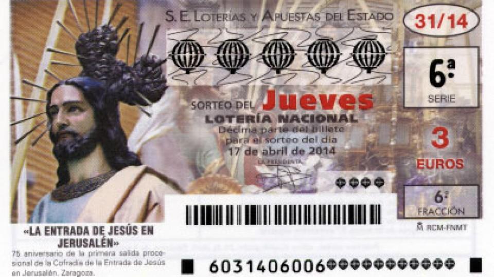 S31_170414 – Decimo Loteria Nacional del Jueves