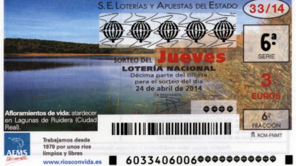 S33_240414 – Decimo Loteria Nacional del Jueves