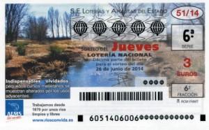 Décimo Lotería Nacional del jueves 51/2014