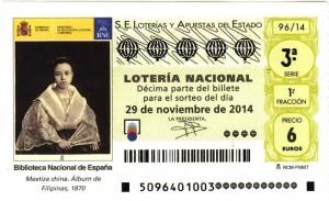 Imagen Décimo Lotería Nacional del sorteo 96/2014 - CHUS